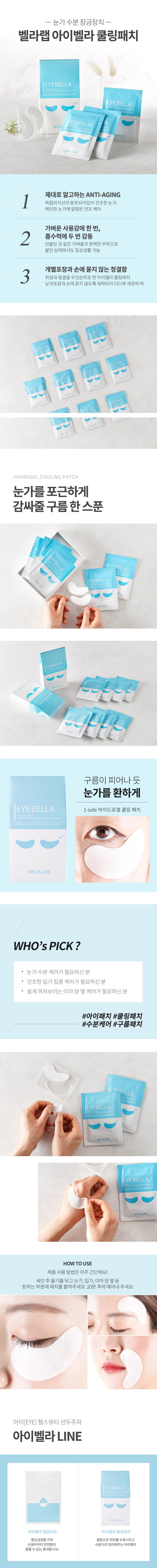 eyebella.jpg